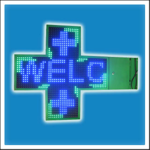 HTC-P25-1200 Programmable LED Pharmacy Cross Sign Board